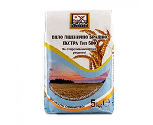 Пшенично брашно Млин 5кг Тип 500 Екстра