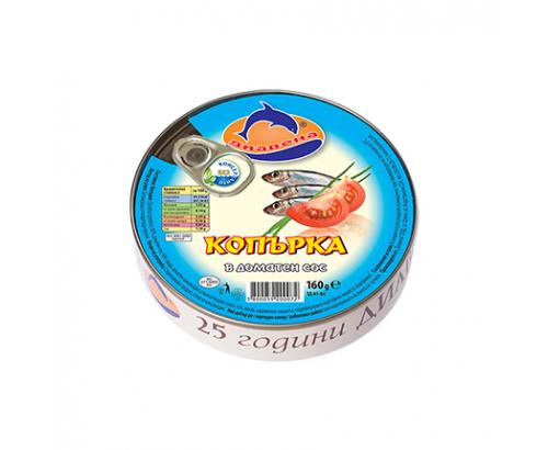 Копърка Диавена 160г Доматен сос