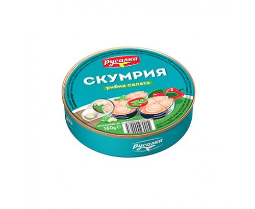 Скумрия Русалка 160г Рибна салата с боб