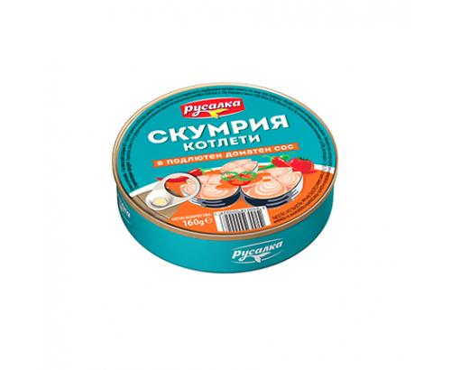 Скумрия Русалка 160г Подлютен доматен сос