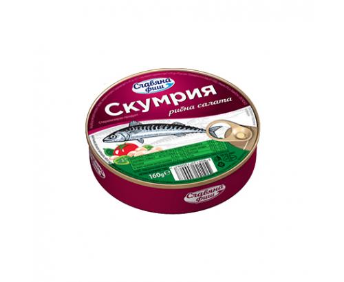 Скумрия Славяна Фиш 160г Рибна салата