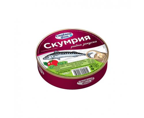 Скумрия Славяна Фиш 160г Закуска