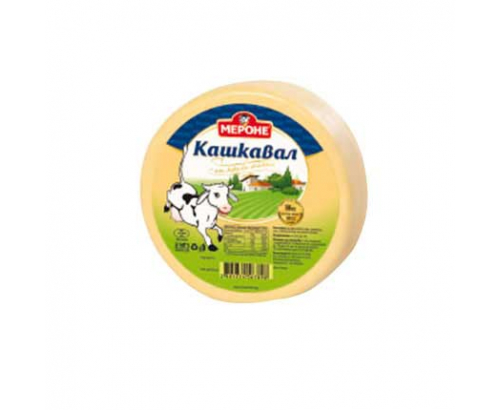 Кашкавал от краве мляко Мероне 250г Вакуум