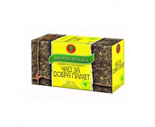 Чай Биопрограма 20бр За добра памет