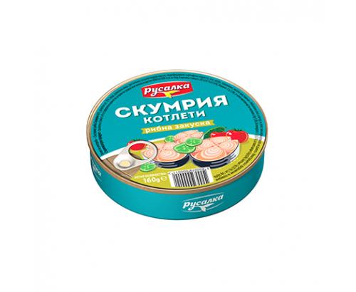 Скумрия Русалка 160г Закуска