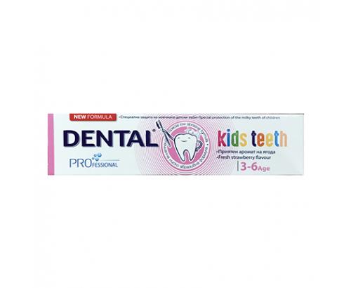 Паста за зъби Дентал Про 50мл Детска 3-6г