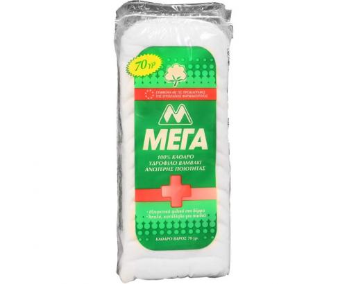 Памук Мега 70г Медецински