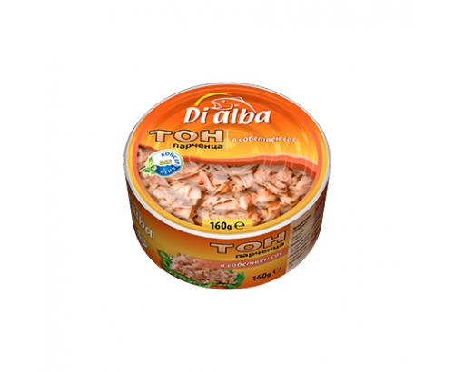 Риба тон парченца Ди Алба 160г Собствен сос