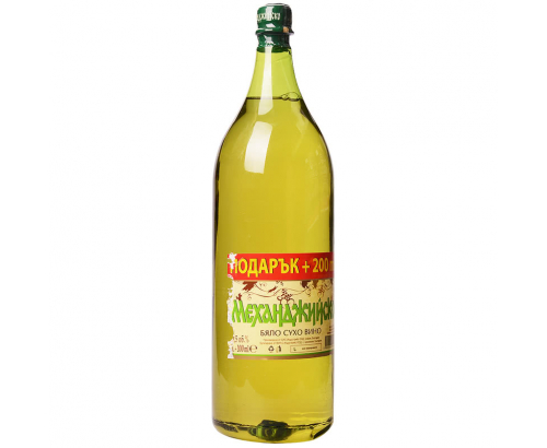 Вино Механджийско 2л Бяло