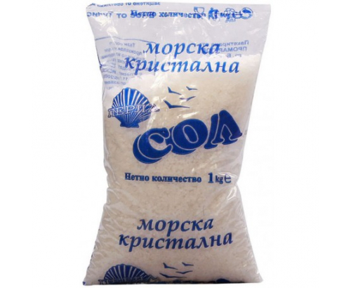 Морска сол Перла 1кг