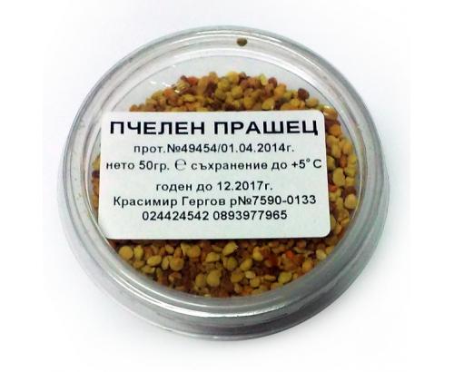 Цветен пчелен прашец 50г