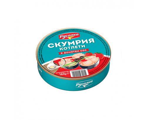 Скумрия Русалка 160г Доматен сос