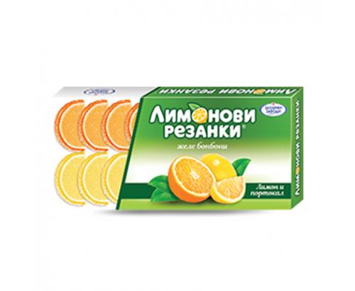 Желе бонбони Лимонови Резанки 180г Портокал и лимон