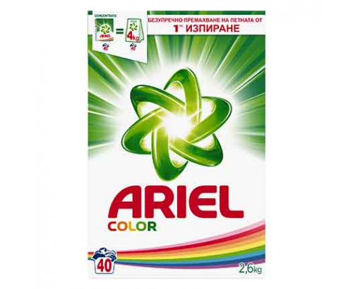 Прах за пране Ариел 2,6кг Цветно