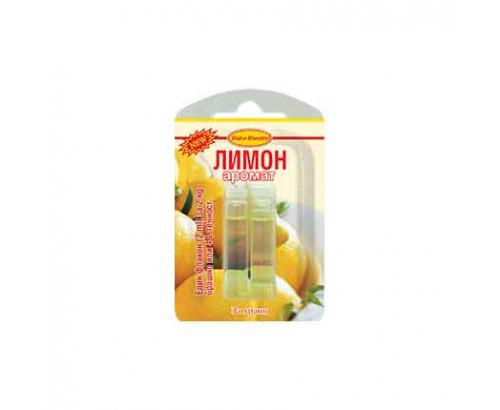 Есенция Меркурий 2х2мл Лимон