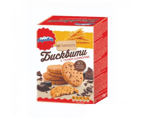 Бисквити Боровец 100г Пълнозърнести с тъмен шоколад