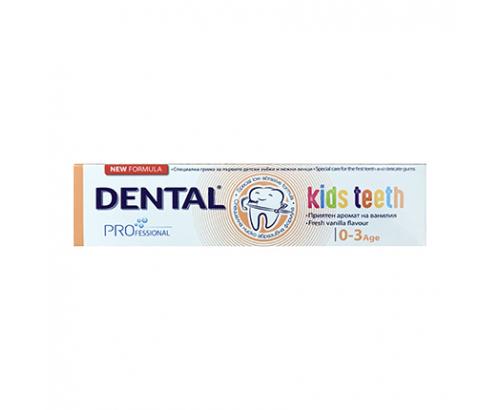 Паста за зъби Дентал Про 50мл Детска 0-3г