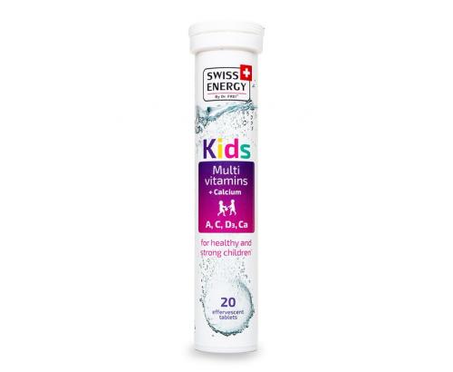 Мултивитамини Суис Енерджи 20бр За деца с калций и витамин D
