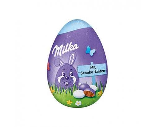 Шоколадово яйце Милка 50г