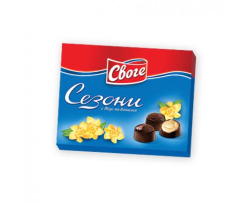 Шоколадови бонбони Сезони 160г Ванилия