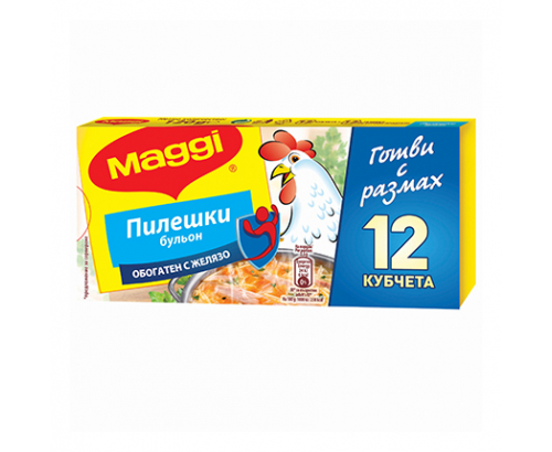 Бульон Маги 120г Пилешки