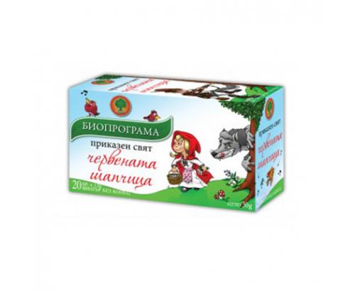 Чай Биопрограма 20бр Червената шапчица