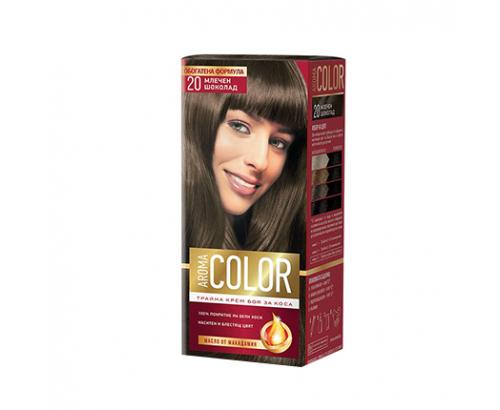 Боя за коса Арома Колор 20 Млечен шоколад