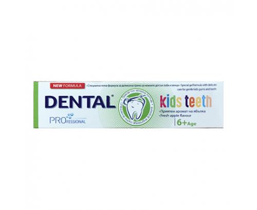 Паста за зъби Дентал Про 50мл Детска 6г