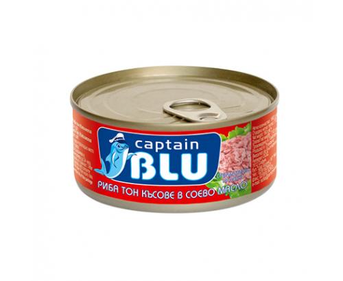 Риба Тон парченца Кептън Блу 160г Растително масло